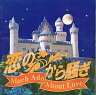 【中古】洋楽CD オムニバス / 恋のから騒ぎ【画】