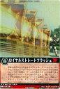 【中古】レンジャーズストライク/スーパーレア/赤/XGATHER ザ・チケットブレイカー XG5-0