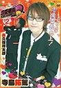 【中古】その他DVD ビーズログTV 恋愛番長 Vol.2