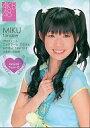 【中古】アイドル(AKB48・SKE48)/もえじゃん!×AKB48 リバーシブルトレーディングカード MIKU Tanabe(田名部生来)/緑/もえじゃん!×AKB48 リバーシブルトレーディングカード
