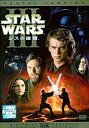 [used] Foreign film rental up DVD Star Wars episode III cis の revenge [10P11Jun13] [image]