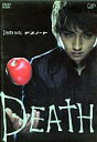 [used] The Japanese movie rental up DVD DEATH NOTE first part [10P17May13] [fs2gm] [image]