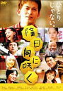 [used] Bloom in the Japanese movie rental up DVD two-facedness [10P11Jun13]; [image]