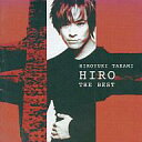 【中古】邦楽CD 貴水博之 / HIRO THE BEST...