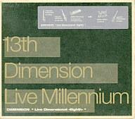 """中古ジャズCDDIMENSION/13thDimension""""LiveMillennium"""""""