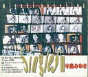 【中古】邦楽CD 中島みゆき / Singles II