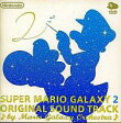 【中古】アニメ系CD SUPER MARIO GALAXY 2 ORIGINAL SOUND TRACK【02P03Dec16】【画】