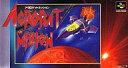 【エントリーでポイント10倍!(7月11日01:59まで!)】【中古】スーパーファミコンソフト アクロバットミッション