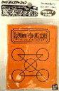 【中古】トレカ 金色のガッシュベル!! 魔本ファイル ウマゴン 【オレンジ】【02P03Dec16】【画】
