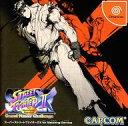【中古】ドリームキャストソフト SUPER STREET FIGHTER II X Matching Service【画】