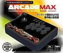 【中古】PS3ハード アーケードMAX ジョイスティック