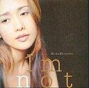 【中古】邦楽CD 工藤静香/I'm not【楽フェス_ポイント10倍】【画】