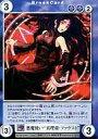 """【中古】アクエリアンエイジ/R/Break /Saga2/SagaII 215 [R] : 悪魔使い """"真理亜・ファウスト"""""""