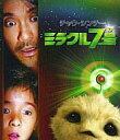 【中古】洋画Blu-ray Disc ミラクル7号