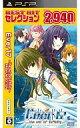 【中古】PSPソフト Ever17〜Premium Edition〜[廉価版]【02P03Dec16】【画】