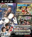【中古】PS3ソフト BIG3 GunShooting[通常版]【画】