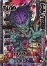【中古】ドラゴンクエスト モンスターバトルロード/ロト/レジェンド大魔王カード B-16IIR:天魔王オルゴ・デミーラ【画】