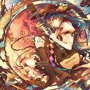 【エントリーでポイント10倍!(9月26日01:59まで!)】【中古】同人音楽CDソフト 東方夢叶幻想日記 / VAGUEDGE