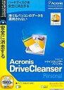【中古】Windows98/98SE/Me/2000/XP CDソフト アクロニス ドライブクレンザーパーソナル 完全に消去する