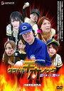 【中古】その他DVD グラドル千本ノック 巨乳軍VS美乳軍【10P24sep10】