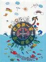 【中古】その他DVD さまぁ〜ず×さまぁ〜ず DVD-BOX(Vol.6/7+特典DISC)【02P05Nov16】【画】