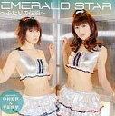 【中古】邦楽CD 中村知世&平田弥里/EMERALD STAR 〜ふたりの伝説〜[DVD付]【10P03dec10】【画】