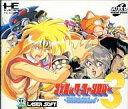 【中古】PCエンジンスーパーCDソフト コズミックファンタジー3 冒険少年レイ