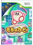 【中古】Wiiソフト 毛糸のカービィ【10P15Feb15】【画】