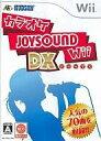 【中古】Wiiソフト カラオケJOYSOUND Wii DX [ソフト単品]【05P24Feb14】【画】