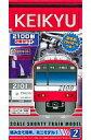 【中古】Nゲージ(車両) 京浜急行 2100形 2両セット「Bトレインショーティー」