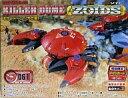 【中古】プラモデル 1/72 EZ-061 キラードーム(カニ型) 「ZOIDS ゾイド」 [584605]