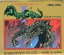 【中古】GBソフト ドラゴンスレイヤー I (箱説なし)【02P01Oct16】【画】