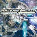 【中古】同人GAME CDソフト ALLTYNEX Second / SITER SKAIN