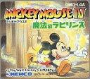 【中古】GBソフト ミッキーマウスIV 魔法のラビリンス (箱説なし)