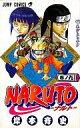 【中古】少年コミック NARUTO-ナルト-(9) / 岸本斉史【10P9Oct12】【画】【中古】afb 【ブックス0920】