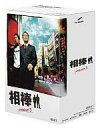 【中古】国内TVドラマDVD 相棒 シーズン3 DVD-BO...