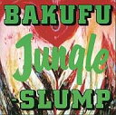 【中古】邦楽CD 爆風スランプ / Jungle(廃盤)【05P05Sep15】【画】