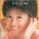 【中古】邦楽CD 松田 聖子 /Seiko・Avenue
