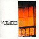 【中古】邦楽CD 稲垣潤一 / Super Best〜Single Hits Collection〜(廃盤)【02P03Dec16】【画】