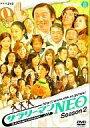 【中古】その他DVD サラリーマンNEO シーズン2 DVD-BOX2
