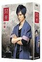 【中古】国内TVドラマDVD 闘茶~Tea Fight~ 特別版 ヴィック・チョウBOX