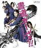 【中古】邦画Blu-ray Disc 書道ガールズ!!わたしたちの甲子園【画】