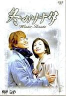 中古海外TVドラマDVD冬のソナタDVD-BOX1[初回生産限定版]