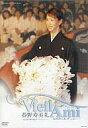 【中古】その他DVD 宝塚歌劇 退団記念 春野寿美礼 Vieil Ami -これからもずっと- ?思