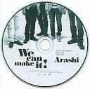 【エントリーで全品ポイント10倍!(8月18日09:59まで)】【中古】邦楽CD 嵐 / We can make it![限定盤](特典カード付)