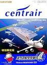 【中古】Windows98/Me/2000/XP CDソフト ぼくは航空管制官2 セントレア中部国際空港 [特別限定版]