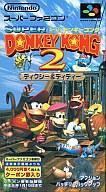【中古】スーパーファミコンソフト スーパードンキーコング 2 ディクシー&ディディ