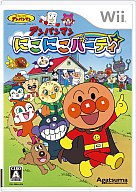 Wii soft anpanman smiling party
