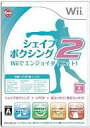 [new article] I enjoy it in 2 Wii software shape boxing Wii and diet; [fs2gm] [image]!