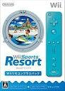 【中古】Wiiソフト Wii Sports Resort Wiiリモコンプラスパック【10P13Jun14】【画】